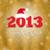tebrik · Noel · yeni · yıl · kart · ağaç - stok fotoğraf © cammep