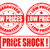 low prices set of stamps stock photo © carmen2011