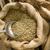merítőkanál · kávé · rusztikus · pörkölt · grunge · viharvert - stock fotó © cboswell