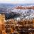 rocha · vermelho · desfiladeiro · parque · Utah · céu - foto stock © cboswell