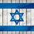 grunge · israelense · bandeira · velho · vintage · textura · do · grunge - foto stock © cherezoff