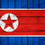 north korea flag painted on wooden boards stock photo © cherezoff