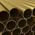 koolstof · vezel · koper · afbeelding · metaal · frame - stockfoto © cherezoff