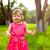 little girl walking in the park stock photo © chesterf