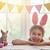 lány · visel · nyuszi · fülek · kellemes · húsvétot · aranyos - stock fotó © choreograph
