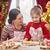 家族 · 料理 · クリスマス · クッキー · 陽気な · 幸せ - ストックフォト © choreograph