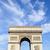 Arc · de · Triomphe · cielo · blu · Parigi · Francia · costruzione · costruzione - foto d'archivio © chrisdorney