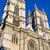 westminster abbey in london stock photo © chrisdorney