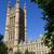 torre · casas · parlamento · westminster · Londres · verão - foto stock © chrisdorney