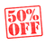 50% OFF Rubber Stamp stock photo © chrisdorney