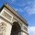 Триумфальная · арка · Париж · впечатляющий · Франция · путешествия · Blue · Sky - Сток-фото © chrisdorney