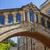 nuevos · universidad · oxford · vista · dentro · uno - foto stock © chrisdorney
