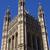torre · casa · parlamento · Londres · cidade · westminster - foto stock © chrisdorney