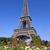 Eyfel · Kulesi · Paris · çiçek · ağaçlar · mimari - stok fotoğraf © chrisdorney