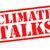 klímaváltozás · globális · megállapodás · kék · léggömb · remény - stock fotó © chrisdorney