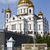 Христа · собора · Москва · Россия · крест · Церкви - Сток-фото © chrisdorney