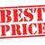 en · iyi · fiyat · garanti · garanti · kırmızı · balmumu · mühürlemek - stok fotoğraf © chrisdorney