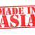 MADE IN ASIA Rubber Stamp stock photo © chrisdorney