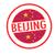 útlevél · bélyegek · Kína · utazás · bélyeg · Ázsia - stock fotó © chrisdorney