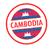 Камбоджа · Гранж · флаг · старые · Vintage · гранж · текстур - Сток-фото © chrisdorney