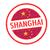 pasaporte · sellos · China · viaje · sello · Asia - foto stock © chrisdorney