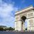 Arco · do · Triunfo · Paris · magnífico · França · viajar · blue · sky - foto stock © chrisdorney
