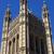 torre · ver · casas · parlamento · westminster - foto stock © chrisdorney