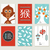chinese new year 2016 monkey card set cute stock photo © cienpies