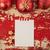 karácsony · dekoráció · klasszikus · papír · fa · fa - stock fotó © cienpies
