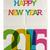 gelukkig · nieuwjaar · 2015 · viering · wenskaart · ontwerp · gelukkig - stockfoto © cienpies