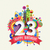 happy birthday 23 year greeting card poster color stock photo © cienpies