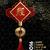 ano · novo · chinês · elementos · chinês · palavra · feliz · ano · novo · primavera - foto stock © cienpies