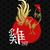 Китайский · Новый · год · петух · искусства · счастливым · окрашенный - Сток-фото © cienpies