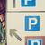 Parkplatz · erlaubt · bewölkt · blauer · Himmel · 3D-Darstellung - stock foto © claudiodivizia