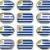 doze · botões · bandeira · Uruguai - foto stock © clearviewstock