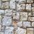 pedra · alvenaria · parede · arquitetônico · antigo · estilo - foto stock © cmcderm1
