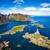 архипелаг · Панорама · Норвегия · декораций · драматический · гор - Сток-фото © cookelma
