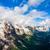 légi · folyó · fő- · hegyek · felhők · város - stock fotó © cookelma