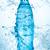 plastic · fles · geïsoleerd · witte · water - stockfoto © cookelma