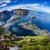 архипелаг · рыбий · глаз · объектив · декораций · драматический · гор - Сток-фото © cookelma