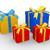 ajándék · doboz · illusztráció · kék · esküvő · buli · terv - stock fotó © coramax
