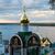 puesta · de · sol · Rusia · río · agua · nubes · sol - foto stock © cosma