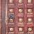 いい · 入り口 · 家 · 花 · 木材 · 市 - ストックフォト © cosma