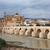 romano · templo · Espanha · ver · antigo · viajar - foto stock © cosma