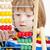 garçon · enfant · simulateur · Homme - photo stock © courtyardpix