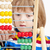 nino · colorido · ábaco · nino · aislado - foto stock © courtyardpix