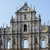 famous landmark in macau macao stock photo © cozyta