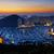 Hong · Kong · güzel · gün · batımı · ofis · Bina · manzara - stok fotoğraf © cozyta