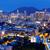 şehir · Tayvan · gece · gün · batımı · Asya · gökdelen - stok fotoğraf © cozyta