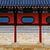 chinese style brick wall stock photo © cozyta